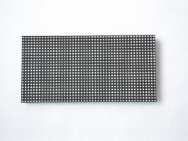 Outdoor P6.67mm LED Display Module Panel